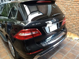 SE VENDE MERCEDES BENZ…